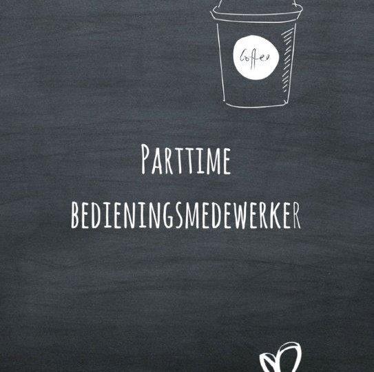 Parttime bedieningsmedewerker m/v